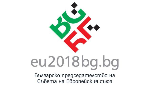 bugarsko predsjednistvo